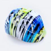 PRISM - Dětská cyklistická přilba 44-48 cm